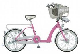 ... の小径車☆20インチの自転車